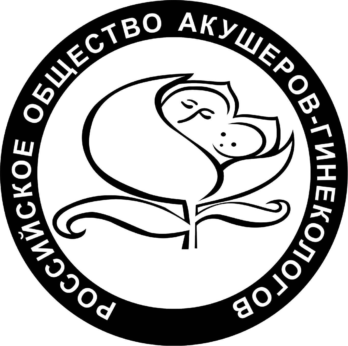 НАУЧНО-ПРАКТИЧЕСКАЯ КОНФЕРЕНЦИЯ РОАГ «ЖЕНСКОЕ ЗДОРОВЬЕ: СОВРЕМЕННЫЕ ПОДХОДЫ В ТЕРАПИИ» Г. МОСКВА